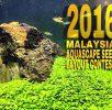 The Malaysia Aquascape Seed Layout Contest